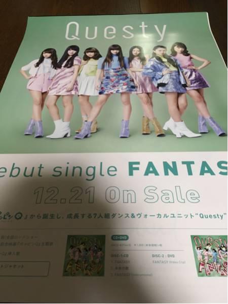ポスター★Questy FANTASY
