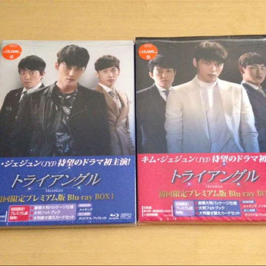 【超美品】JYJジェジュン主演『トライアングル』Blu-ray・初回盤