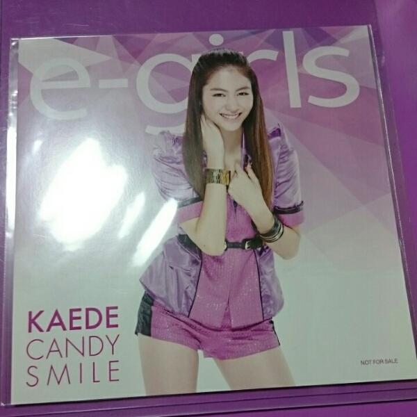 未開封 E-girls トレカ ジャケカ CS Candy Smile Happiness 楓