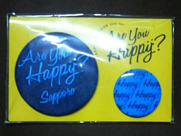 ◆ 嵐 Ane you Happy? 札幌限定バッチ 青 ②