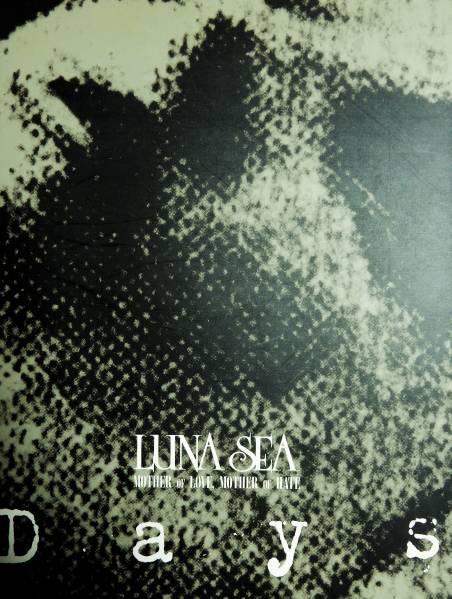 ルナシー LUNA SEA Days ツアー写真集