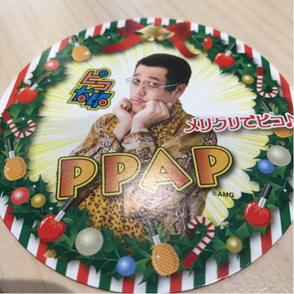 ソラマチ限定 ピコ太郎 コースター ☆Xmas