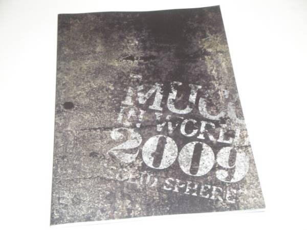 即決 ムック MUCC WORLD CIRCUIT 「SOLID SPHERE」 2009年パンフ