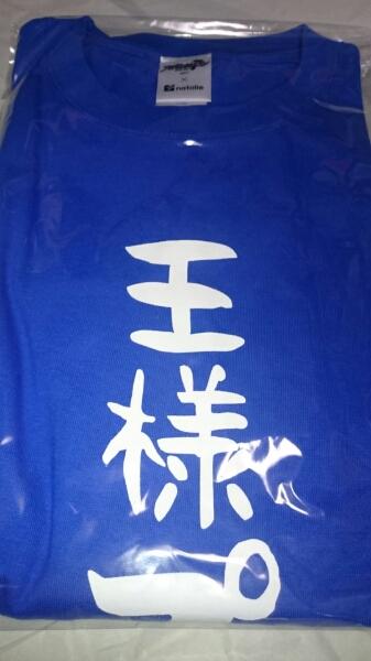 アイドリッシュセブン 王様プリン Tシャツ XLサイズ 四葉 環 グッズの画像