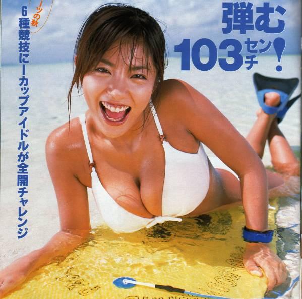 ■FLASH ★2002.11.26 吉岡美穂根本はるみ菊川怜 グッズの画像