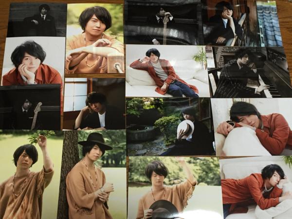 斉藤壮馬 ブロマイド 全15種類 セット