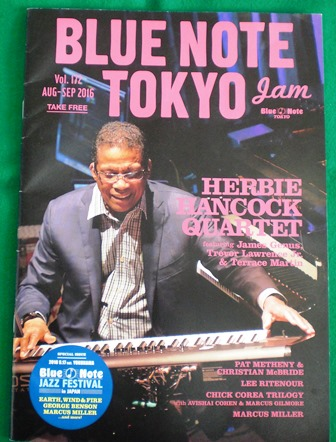 USED パンフレット BLUE NOTE TOKYO jam