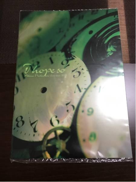 中森明菜★I hope so 2003 パンフレット/新品未開封/送料込♪