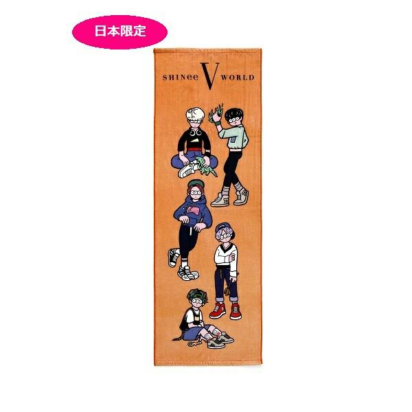 SHINee WORLD V タオル 新品 a