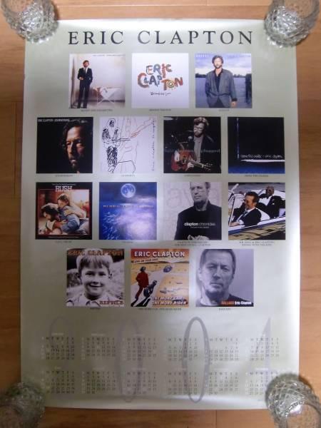エリッククラプトン 2004年カレンダー付き非売品A2ポスター