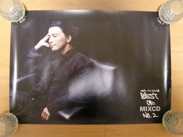 KREVA【BEST OF MIXCD vol.2】B3ポスター