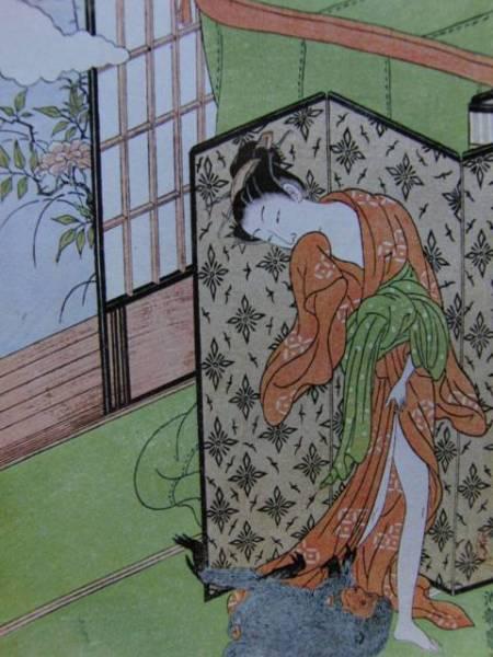 湖龍斎、猿とたわむれる娘、希少大判高級画集画、新品額付_画像1