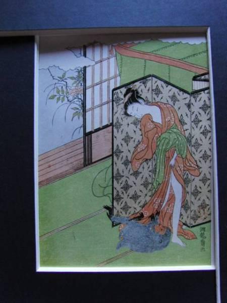 湖龍斎、猿とたわむれる娘、希少大判高級画集画、新品額付_画像3