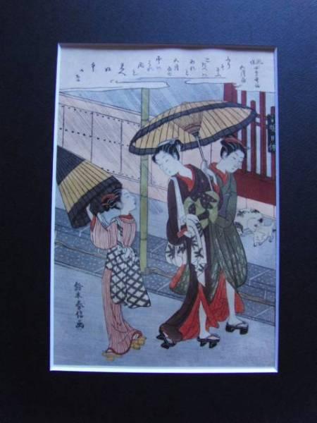 春信、風俗四季哥仙 五月雨、希少大判画集画、新品額、状態良好_画像3