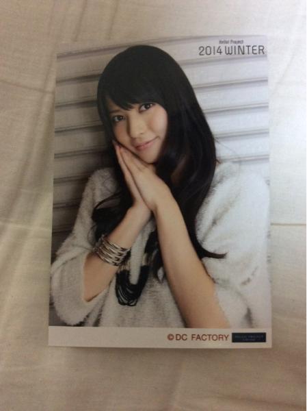 ℃-ute 矢島舞美 生写真 ハロプロ2014冬限定4
