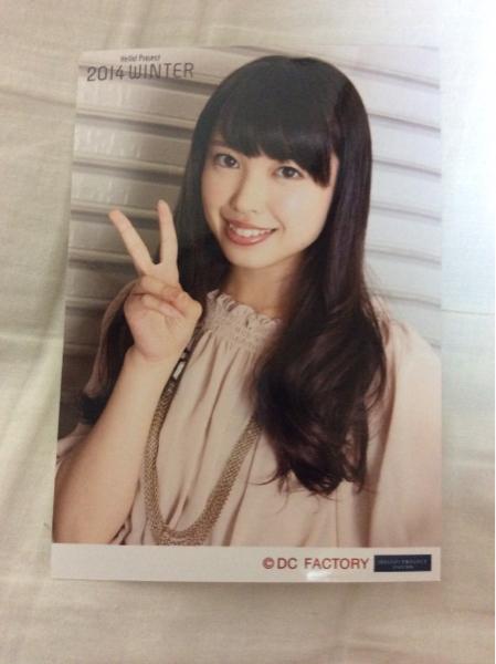 ℃-ute 中島早貴 生写真 ハロプロ2014冬限定5