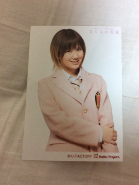 ℃-ute 岡井千聖 生写真 舞台 さくらの花束 限定2