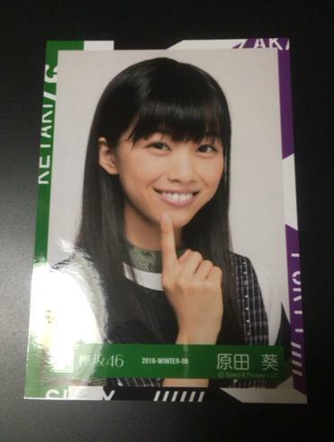 欅坂46 サイレントマジョリティー 歌衣装 生写真 ヨリ 原田葵