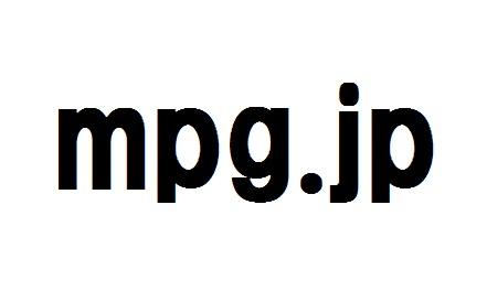 mpg.jp ドメイン譲渡します_画像1
