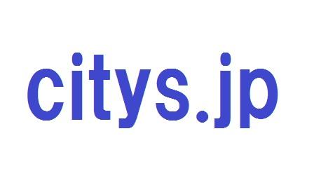 citys.jp ドメイン譲渡します