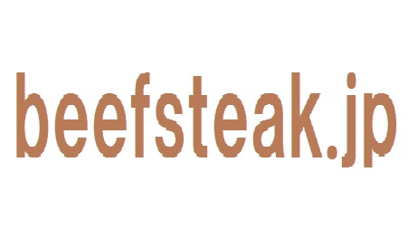 beefsteak.jp ドメイン譲渡します_画像1
