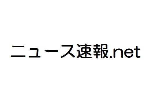 ニュース速報.net ドメイン譲渡します_画像1