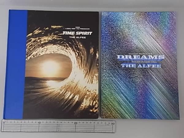 10ZM アルフィー THE ALFEE パンフ DREAMS 94年 88年 2冊セット