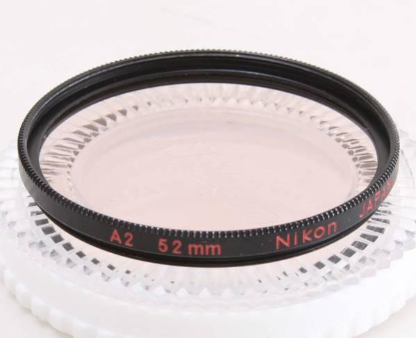 Nikon A2 52mm