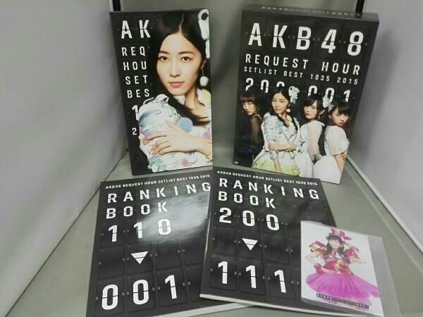 AKB48 リクエストアワーセットリストベスト1035 2015(200~1ver. ライブ・総選挙グッズの画像