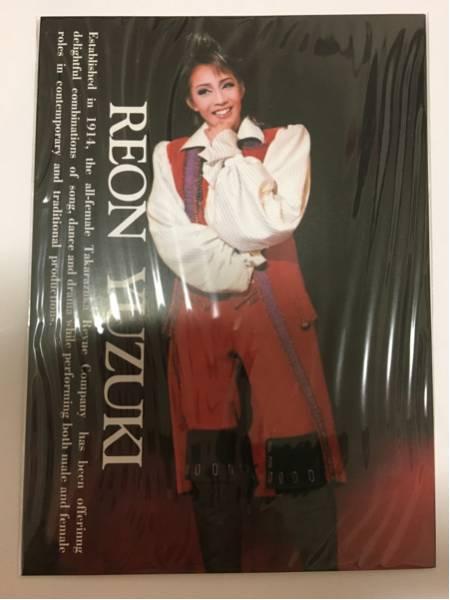 宝塚PC舞台フォト 柚希礼音 星組 めぐり会いは再び 新品 廃盤