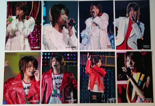 Hey!Say!JUMP 高木雄也 フォトセット ジャニーズJr.の大冒険07 コンサートグッズの画像