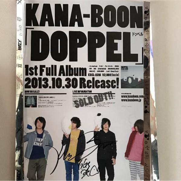 KANA-BOON 谷口鮪 直筆サイン入り ポスター DOPPEL ライブグッズの画像