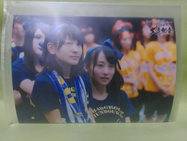 チーム8 坂口渚沙太田奈緒 net限定 大運動会 セレクト生写真