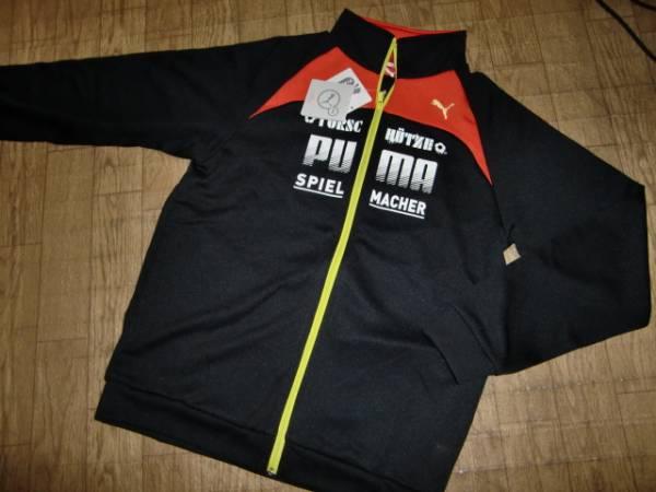 新品 プーマ UV ジャージジャケット 黒×赤 150 トレーニングジャケット ジップアップジャケット フルジップジャケット トレーナー キッズ