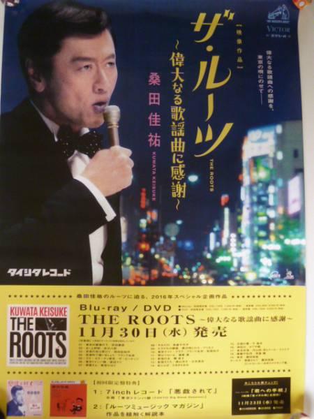 桑田佳祐 「THE ROOTS」 ポスター☆