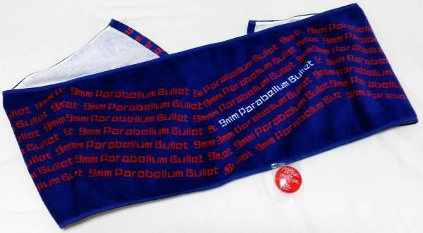 9mm Parabellum Bullet ツアータオルと缶バッジのセット ライブグッズの画像
