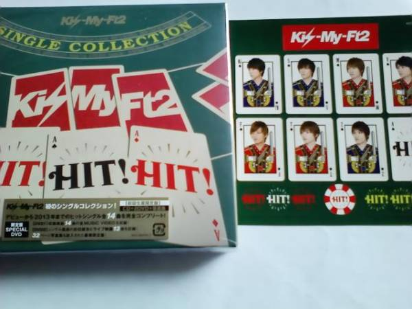Kis-My-Ft2  HIT!HIT!HIT! 初回生産限定盤 CD+2DVD+写真集