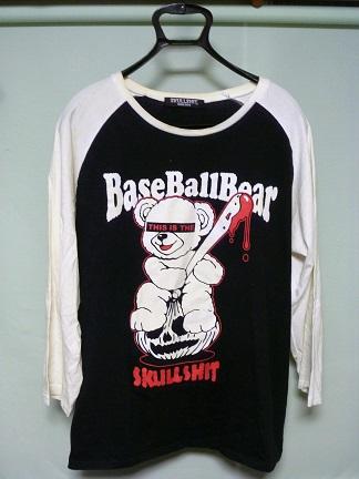 Base Ball Bearベースボールベアー