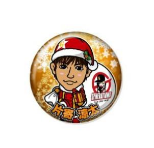 片寄涼太 クリスマス 缶バッチ ガチャ