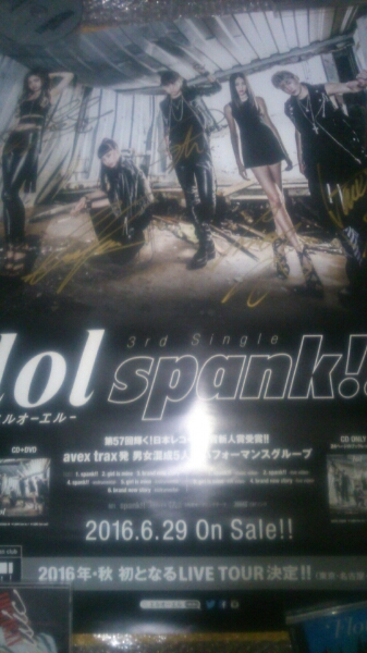 lol spank!! エルオーエル告知ポスター 直筆サイン入りmu-mo特典