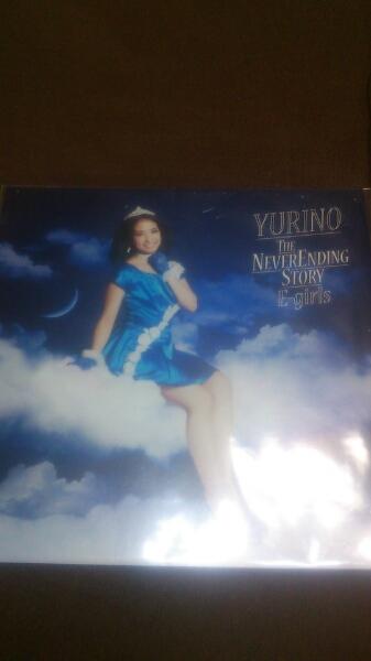 E-Girls Happiness YURINO グッズ the never ending storyカード