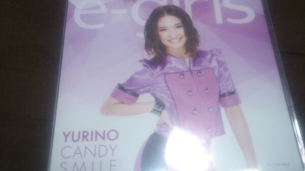 E-Girls Happiness YURINO Candy Smile グッズ 特典 カード