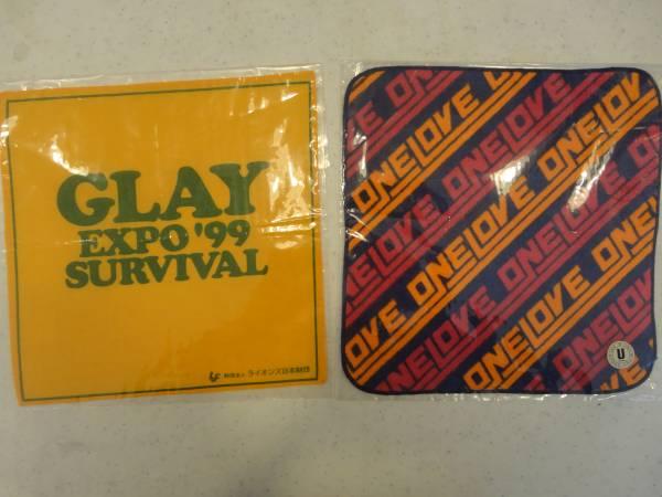 GLAY グッズ GLAY EXPO'99 と ONE LOVE ハンドタオルセット