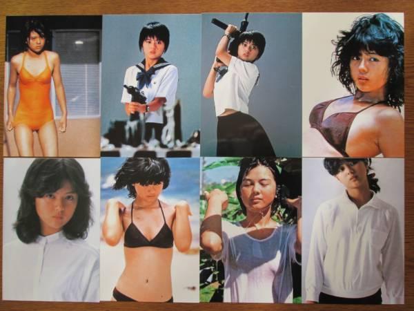 ≪薬師丸ひろ子 L判写真 20枚セット≫ NO,8