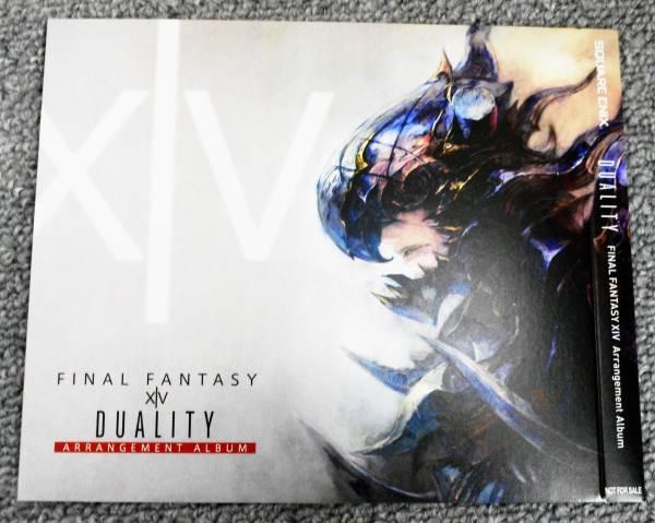 FINAL FANTASY XIV Duality Arrangement Album スリーブケース