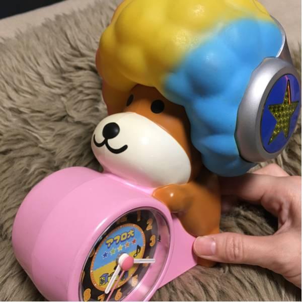 ☆超レア☆ アフロ犬 目覚まし時計 R&B マスコット キャラクター グッズの画像