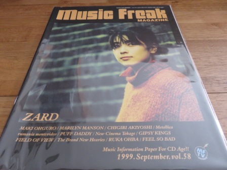 ZARD Music Freak 1999.9 VOL.58