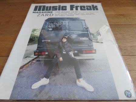 ZARD Music Freak 1999.10 VOL.59
