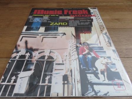 ZARD Music Freak 2001.2 VOL.75