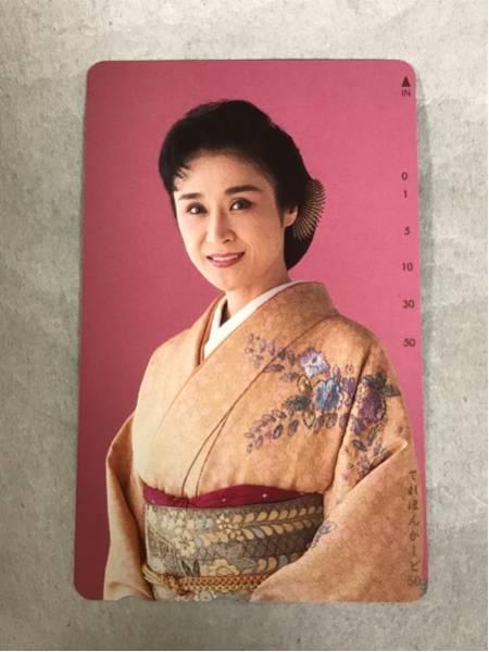 小林幸子 テレホンカード 台紙付き 未使用 50度数 コンサートグッズの画像